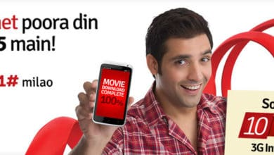 Photo of How Activate 3G on Mobilink Just follow simple steps